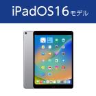 Apple iPad Pro 10.5インチ 64GB Wi-Fi