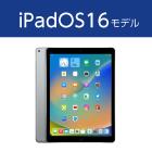 iPad Pro 第1世代 12.9インチ 32GB Wi-Fi