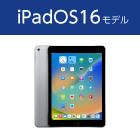 iPad Pro 9.7インチ 32GB Wi-Fi