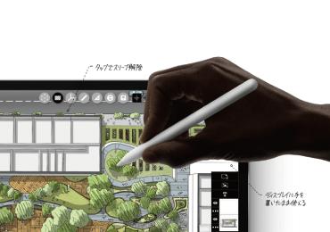 Apple Pencil 2 [MU8F2J/A] 画像1