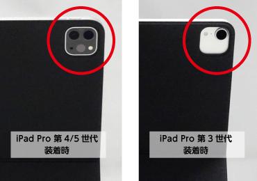 Apple smartkeyboard MXNL2J/A(第3/4/5世代 12.9インチ用)/日本語 画像2
