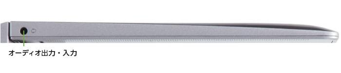 HP x2 210 G2 Tablet(右側)