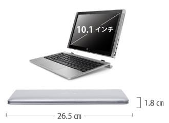 HP x2 210 G2 Tablet サイズ