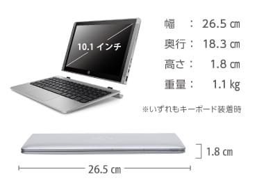 HP x2 210 G2 Tablet 画像3
