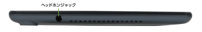 MediaPad M5 lite 8 SIMフリーモデル(上部)