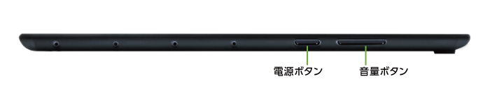 MediaPad M5 lite 8 SIMフリーモデル(右側)