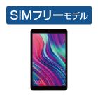 MediaPad M5 lite 8(SIMフリー)