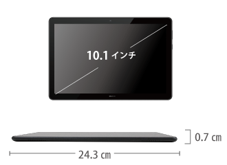 MediaPad T5 SIMフリーモデル サイズ
