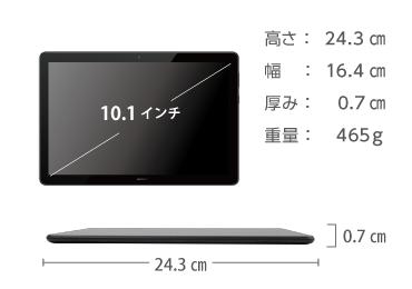 MediaPad T5 SIMフリーモデル 画像2