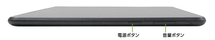 MediaPad T5 Wi-Fiモデル(下部)