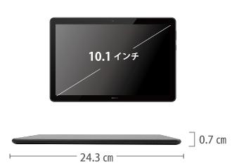 MediaPad T5 Wi-Fiモデル サイズ