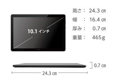 MediaPad T5 Wi-Fiモデル 画像2