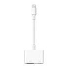 Lightning-HUB 3in1(USB-A/LAN/Lightning)アダプタ