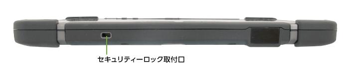 インターフェイス1 Logitec ZEROSHOCK LT-WMT10MD/BC92(docomo用SIMスロット搭載)