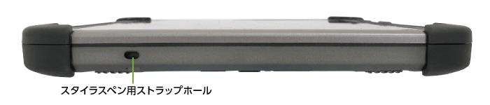 インターフェイス3 Logitec ZEROSHOCK LT-WMT10MD/BC92(docomo用SIMスロット搭載)