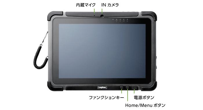 インターフェイス5 Logitec ZEROSHOCK LT-WMT10MD/BC92(docomo用SIMスロット搭載)