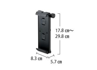 タブレット用固定ホルダー・三脚セット サイズ
