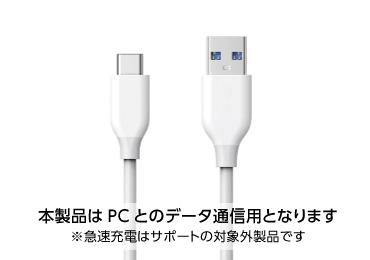 USB TypeC-TypeA 変換ケーブル 画像0