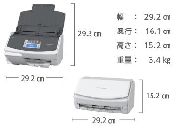 富士通 ScanSnap iX1500 画像2