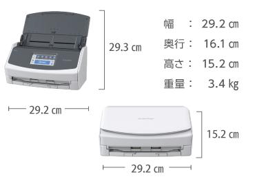 富士通 ScanSnap iX1600 画像2