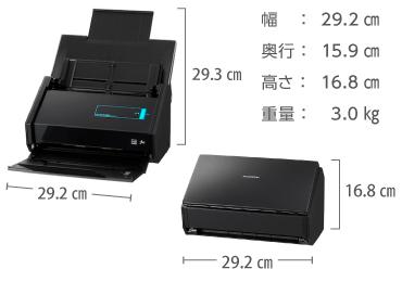 富士通 ScanSnap iX500 画像2