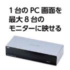 RGB分配器