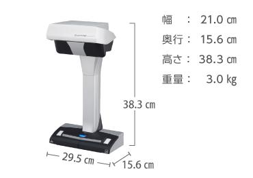 富士通 ScanSnap SV600 画像1