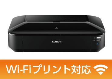 Canon インクジェットプリンタ A3 iX6830 画像0
