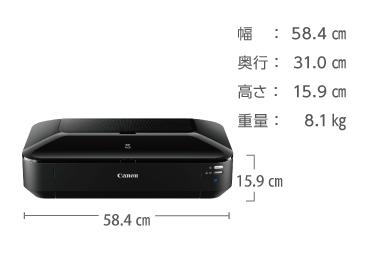 Canon インクジェットプリンタ A3 iX6830 画像1