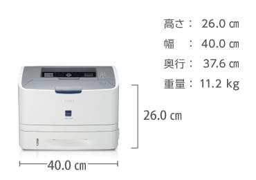 A4モノクロレーザープリンタ Canon LBP6300 画像1