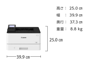 A4モノクロレーザープリンタ Canon LBP221 画像1