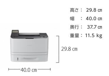 A4モノクロレーザープリンタ Canon LBP251 画像1