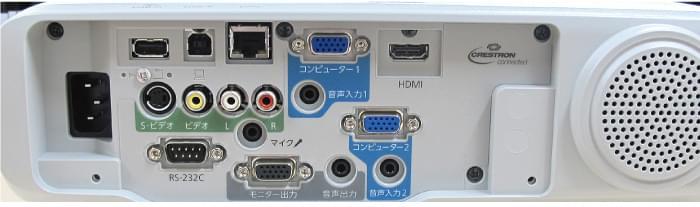 EPSON EB-535W (超短焦点モデル)(背面)