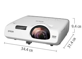 EPSON EB-535W (超短焦点モデル) サイズ