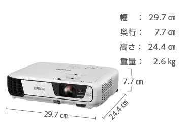 EPSON EB-U32 画像2
