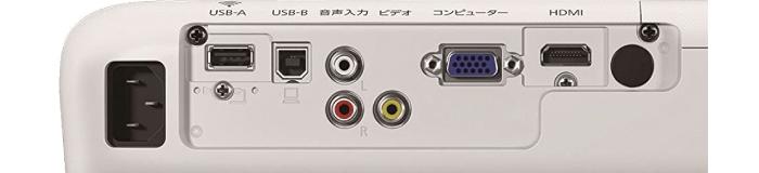 EPSON EB-W05(背面)