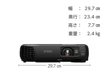 EPSON EH-TW410 画像2