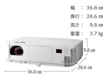 NEC NP-M402HJD フルHD対応 画像2