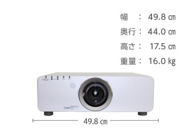 Panasonic PT-D6000 画像1