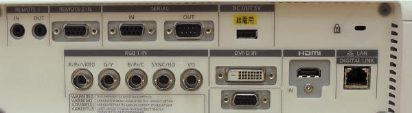 Panasonic PT-DW750J(背面)