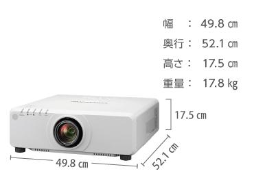 Panasonic PT-DW750J 画像1
