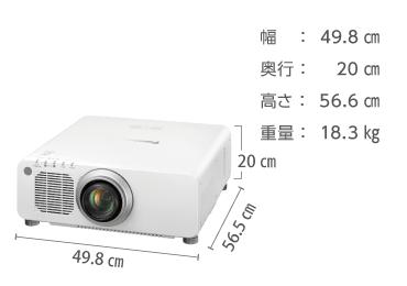 Panasonic PT-DX100W 画像1