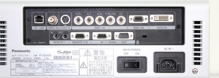 Panasonic PT-DX800S(背面)