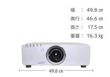 Panasonic PT-DX810S 画像1