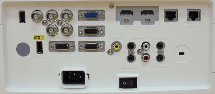 Panasonic PT-EW650J(背面)