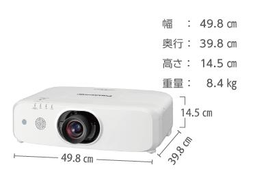 Panasonic PT-EW650J 画像1