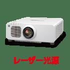 Panasonic PT-RW930J