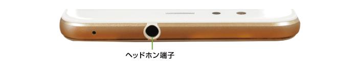 P10 lite 51091NBV ※SIM無し(上部)