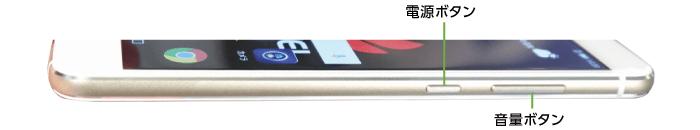 P10 lite 51091NBV ※SIM無し(右側)