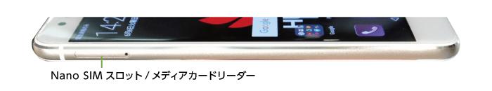 P10 lite 51091NBV ※SIM無し(左側)